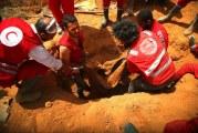ليبيا: العثور على 14 جثّة مجهولة الهوية تحمل اثار اطلاق نار في الرأس