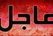 القصرين : هجوم إرهابي يستهدف دورية عسكرية بجبل سمامة