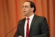 يوسف الشاهد:هذه تركيبة حكومة الوحدة الوطنية