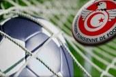 سحب رزنامة بطولة موسم 2016-2017