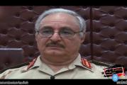 حفتر يعرض ثروات ليبيا للبيع فيديو مسرب فضيحة لقادة ليبيا الجدد