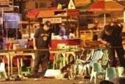 الفلبين: مقتل 14 شخصا وإعلان حالة الانفلات الأمني