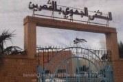 القصرين: وجود شبهة فساد في اقتناء آلة السكانار لصالح المستشفى