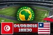 مباراة تونس و ليبيريا:التشكيلة الرسمية للمنتخب الوطني