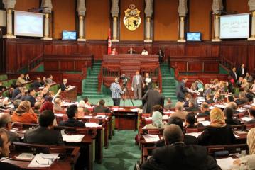 مجلس نواب الشعب يصادق على قرض من البنك الإفريقي للتنمية بقيمة 645 مليون دينار