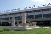 النيابة العمومية تصدار 7 بطاقات إيداع بالسجن ضد عملة متورطون في السرقة بمطار تونس قرطاج