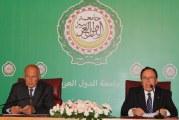 تونس تتقدّم بمبادرة لحلّ الأزمة الليبية