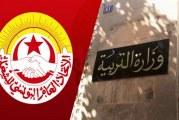 نقابة التعليم الثانوي:اقتراح وزارة التربية انتداب 800 مدرّس غير كافي