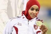 الألعاب البارالمبية:الميدالية الذهبية الثانية في رصيد مروى البراهمي