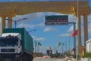 إجتماع تونسي جزائري مرتقب للتباحث في مسألة الضريبة على السيارات