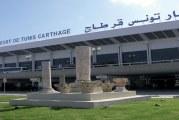 مطار تونس قرطاج: القبض على 8 اعوان متلبسين بسرقة حقائب مسافرين