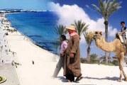 تونس تُحيي اليوم العالمي للسياحة