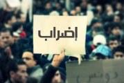 قرقور – صفاقس : إضراب مفتوح بعد وفاة تلميذة في حادث مرور
