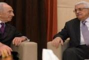 الرئيس الفلسطيني محمود عبّاس يشارك في جنازة شيمون بيريز