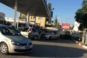 إلغاء إضراب عمال وأعوان محطات توزيع البنزين