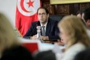 قصر الحكومة بالقصبة:مجلس وزاري يصادق على مشروع ميزانية 2017