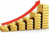 ارتفاع أسعار الذهب بعد فوز دونالد ترامب بالإنتخابات الرئاسية الأمريكية