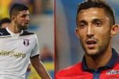الترجي الرياضي يقترب من التعاقد مع صيام بن يوسف ومحمد وائل بالعربي
