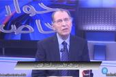 حوار خاص مع أستاذ القانون الدكتورعبد اللّه الأحمدي