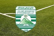 ربع نهائي كأس تونس:نادي حمام الانف في النصف النهائي على حساب النجم