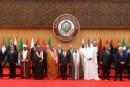 القمة العربية:هذا شرطنا للتطبيع مع إسرائيل