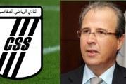 الجامعة التونسية لكرة القدم.. إيقاف منصف خماخم عن أيّ نشاط رياضيّ
