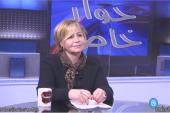 حوار خاص رئيسة الإتحاد العربي للمرأة  وجيهة الجبالي