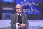 حوار خاص مع السفير السابق أحمد القديدي