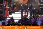 الجنوبية الحدث..إفتتاح المهرجان العربي للإذاعة والتلفزيون الدورة 18