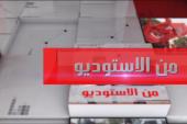 من الأستوديو..المشهد السياسي في تونس