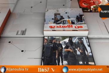 من الأستوديو..أزمة النخبة التونسية