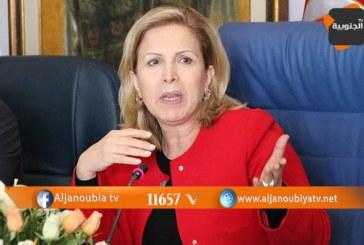 تونس تحتضن منتدى الاستثمار في المجال السياحي