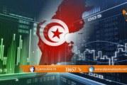 18 بالمائة نموا الاستثمار الأجنبي المباشر بتونس