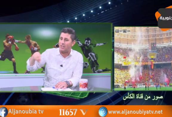 جولة الملاعب..الترجي الرياضي التونسي يتوج بالبطولة 26 في تاريخه