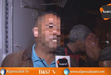 ناس ناس الليل..خفايا الليل في تونس…مشاهد مؤثرة و أخرى تحاكي حياة فئات من التونسيين