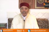 أعلام على الدوام مع الدكتور كمال عمران – الحلقة الأولى