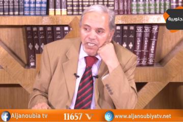 أعلام على الدوام مع الدكتور كمال عمران – الحلقة 4