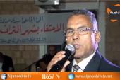 الجنوبية الحدث..الإحتفال بشهر التراث بالحي الجامعي بقابس