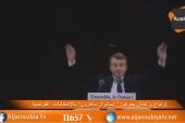 الجنوبية الحدث..إرتياح وتفاؤل بعد فوز مكرون بالإنتخابات الرئاسية الفرنسية