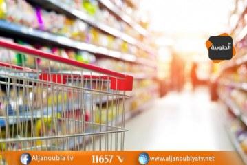 مرصد السيادة الغذائية..تونس تورد أكثر من نصف احتياجاتها الغذائية