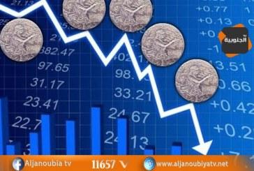 البنك المركزي التونسي: تراجع الدينار ب5ر7 بالمائة ازاء الاورو وب1ر5 بالمائة ازاء الدولار