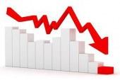 البنك المكزي التونسي..عجز الميزان التجاري بلغ 1ر4 بالمائة من الناتج المحلي الإجمالي