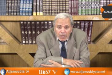 أعلام على الدوام مع الدكتور كمال عمران الحلقة25