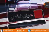 حوار خاص.. والي القيروان السابق خالد قزمير