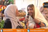 قفة رمضان – سوق حمام الأنف