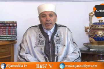 أعلام على الدوام  مع الدكتور كمال عمران الحلقة26 – ليلة القدر