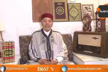 أعلام على الدوام مع الدكتور كمال عمران الحلقة27