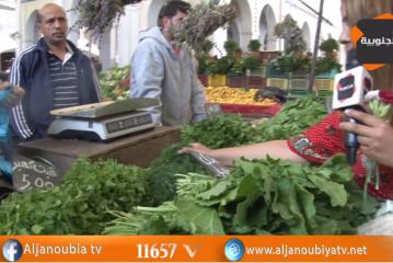 قفة رمضان – السوق المركزية بتونس