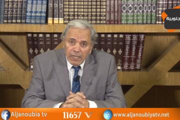 أعلام على الدوام مع الدكتور كمال عمران – الحلقة12