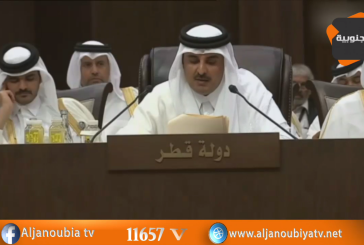 الجنوبية الحدث..ليبيا تدعو مجلس الأمن إلى فتح تحقيق دولي في جرائم إرهابية ضد قطر